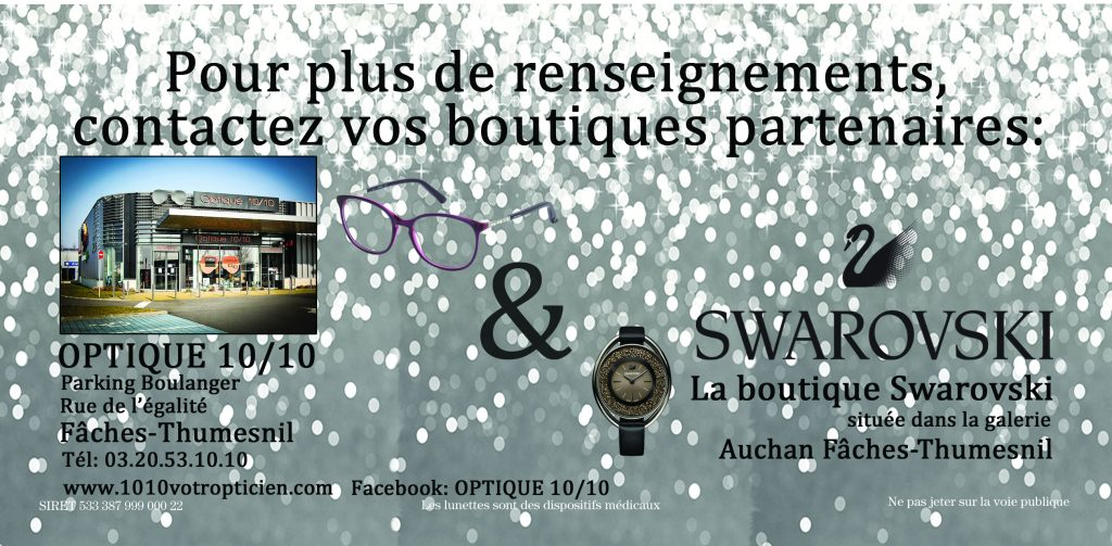 Swarovski 2017-OPTIQUE 10/10